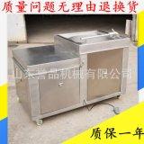 青岛一级红肠80升V型料斗可定做灌肠机 中式香肠加工机器小本创业