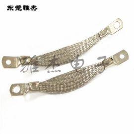 TZTZX扁平接地铜编织带 防雷铜接地线-桥架接地铜编织线,导电带