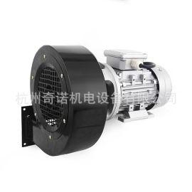 供应DF型180w风冷加长轴耐高温150度低噪声节能离心通风机