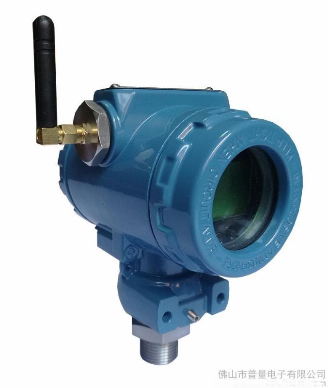 物联网压力传感器 普量PT500-901 远程无线压力 液位 温度 传感器 NB-iot/GPRS无线监控