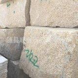 长期生产 建筑荒料花岗岩石材 花岗岩石材荒料 价格实惠