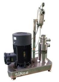 GLC2000淀粉高速粉液混合机
