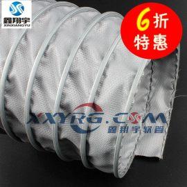 工厂直销耐高温伸缩风管,耐400度高温软管,阻燃玻纤风管,夹布风管