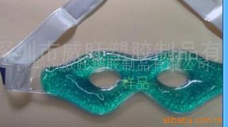 供应 我司专业生产PVC冰凉眼罩