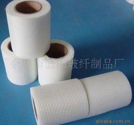 供应玻纤自粘带网格布 eps装饰线条专用