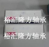 高清实拍 NSK VP33-6A 汽车轴承 VP33-6 A 圆柱滚子轴承 原装正品