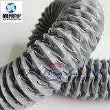 尼龙帆布通风软管,阻燃防火高温风管,柔性可伸缩通风管