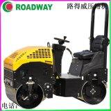 ROADWAY压路机小型驾驶式手扶式压路机厂家供应液压光轮振动压路机RWYL42BC终身保修安阳市