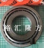 高清实拍 FAG F-572433 圆锥滚子轴承 F-572433.01 原装正品