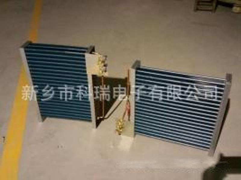 KRDZ河南供應推入式翅片蒸發器冷凝器13系列