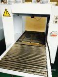養樂多熱收縮包裝機  PE膜包裝機