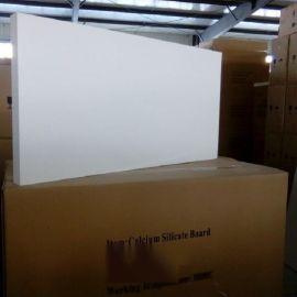 1100度硅酸钙板  防火A级硅酸钙保温板 出口级别保温墙用保温隔热
