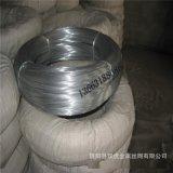 供應火燒絲 鐵亮絲 鍍鋅綁紮絲 鋼筋綁絲  截斷絲