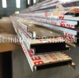 南京201/304鏡面咖啡金不鏽鋼線槽加工 咖啡金不鏽鋼天花裝飾線 咖啡色鏡面不鏽鋼門框線條