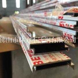 南京201/304镜面咖啡金不锈钢线槽加工 咖啡金不锈钢天花装饰线 咖啡色镜面不锈钢门框线条