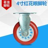 4寸PVC腳輪