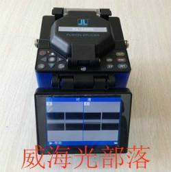 KL280G光纤熔接机
