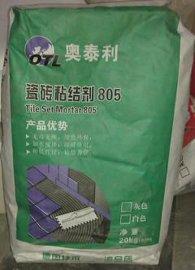 郑州瓷砖粘结剂大理石粘接剂