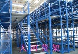 郑州天河货架厂家郑州重型阁楼式货架