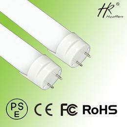 HR-RGD45 高亮度LED日光灯