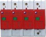 JLSP-GA230/100/2P光伏系统交流浪涌保护器