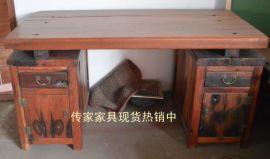 船木办公台,船木办公桌(1)