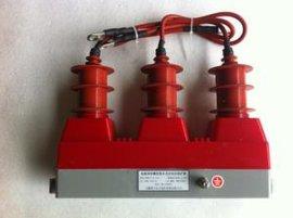 BWKG高能容防爆型复合式过电压保护器