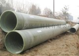 玻璃鋼通風管道 噴淋管道 供排水管道 電纜穿線管