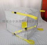 导电袋  吨袋 吨包 集装袋