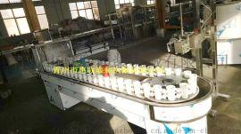 洗瓶控水一体机 56头洗瓶机   瓶洗瓶机械