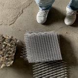 魚鱗孔拉網鋁單板 中空隔斷 碳鋁板網