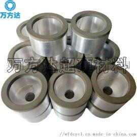 万方达加工定制杯形磨粉沫冶金金刚石砂轮