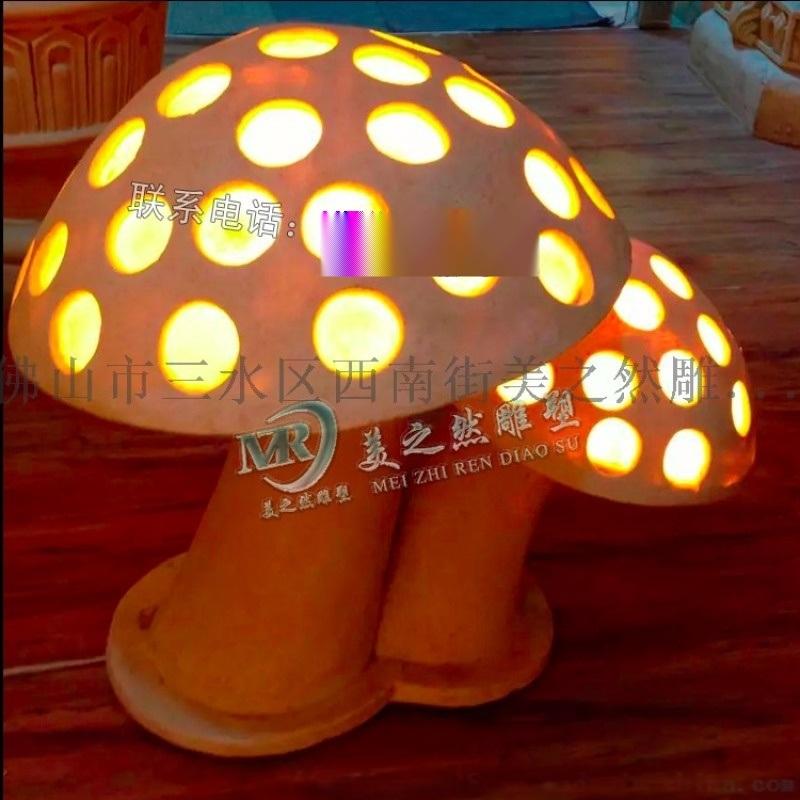人造砂岩燈園林景觀雕塑燈樹透光燈