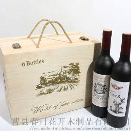 六支红酒木质包装盒精致六支红酒木盒免费印刷logo