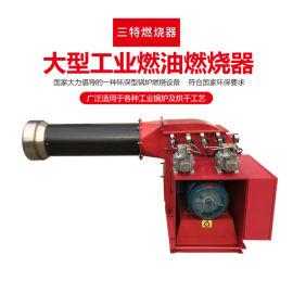 8吨重油燃烧机沥青拌合站燃油燃烧器