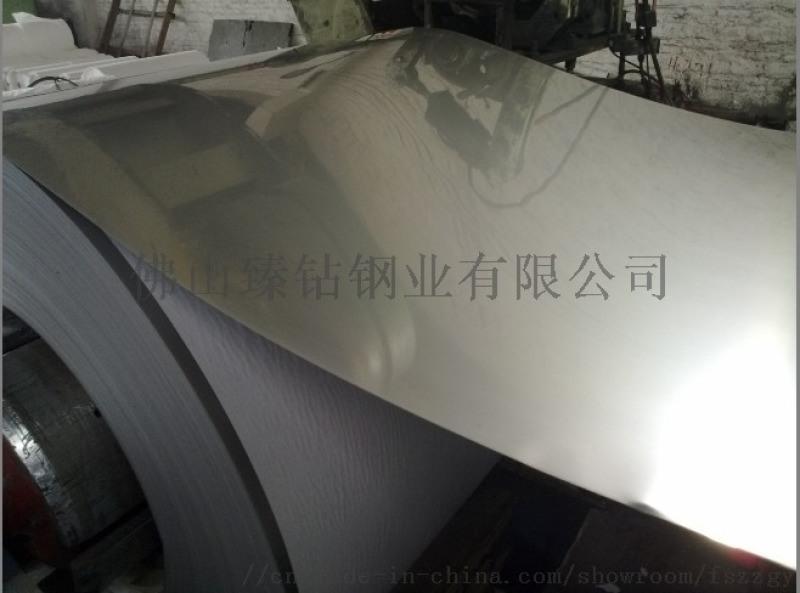 供应201不锈钢卷板