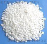 普通石英砂 精緻石英砂 水處理石英砂濾料 各種型號 現貨供應