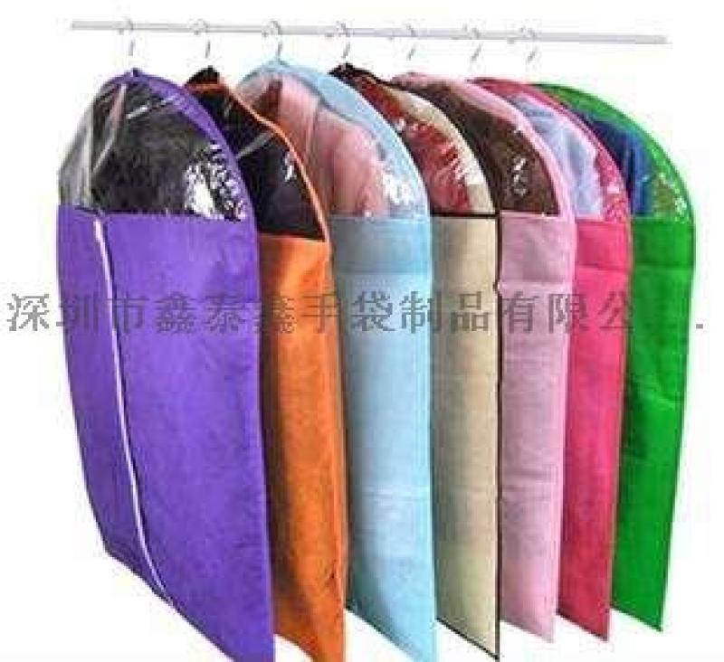 各种款式衣服防尘罩挂衣袋