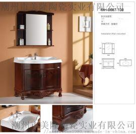 美隆MH-0687-100实木浴室柜