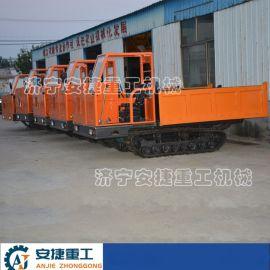 生产履带运输车 履带自卸车