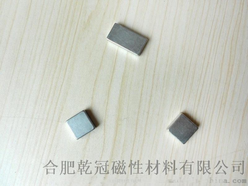 釹鐵硼強力磁鐵 強力磁鐵  強力吸鐵石