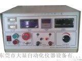多功能电压降测试仪_自动型