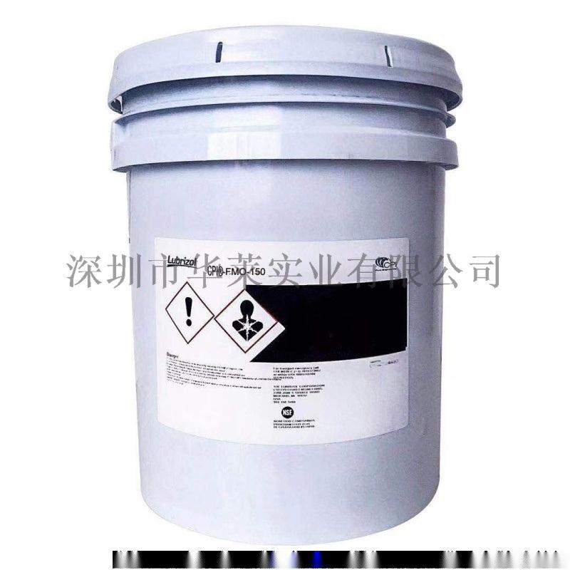 齿轮油、美孚齿轮油、CPI合成齿轮油