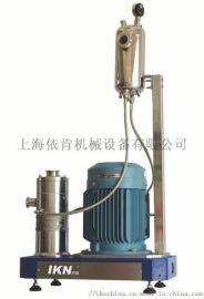 水性聚氨酯分散乳化机