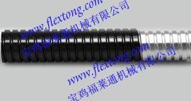 包塑蛇皮管规格/护线软管价格