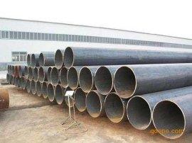 钢结构立柱用大口径直缝焊管,钢结构支架用Q345B大口径直缝焊管