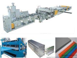 PP/PE/PC/PVC中空格子板生产线