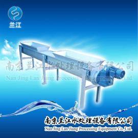 南京污水处理输送机