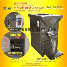 求购新款五谷杂粮磨粉机