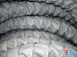 高温风管,耐高温软管,工业通风管